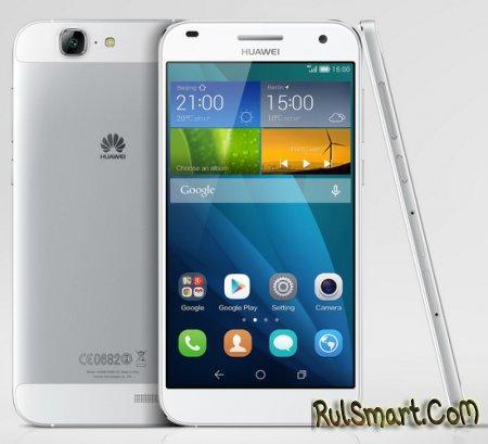 Huawei G7 поступил в продажу в России