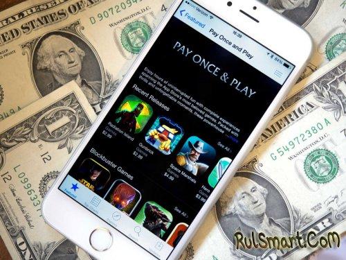 В App Store открыт раздел приложений без внутренних покупок
