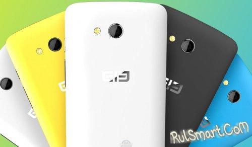 Elephone G2: Cyanogen, MIUI, LEWA - на выбор