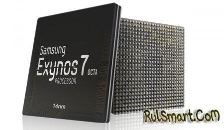 Samsung Exynos 7: новое поколение мобильных чипов