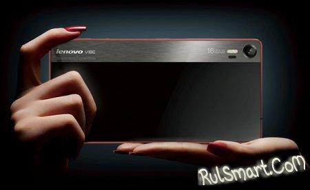 Lenovo Vibe Shot - стильный камерофон