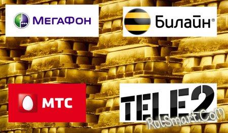 Российские сотовые операторы поднимают цены