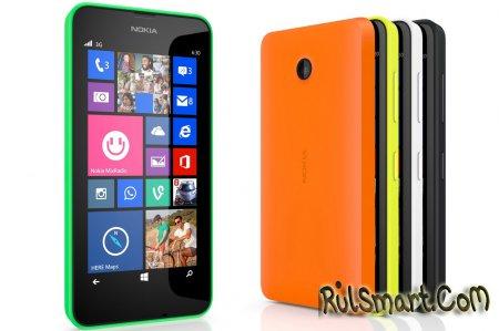 Lumia 640 - бюджетный windows-смартфон