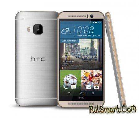 HTC One M9: вся информация об устройстве
