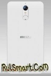 Meizu MX5: MediaTek MT6795 и 41-Мп камера Pureview