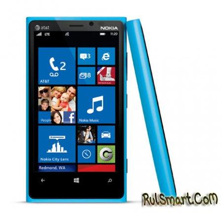 Nokia Lumia 920, 925 и 1020 обновляются до Lumia Denim