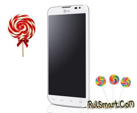 LG L90 начал обновляться до Android 5.0