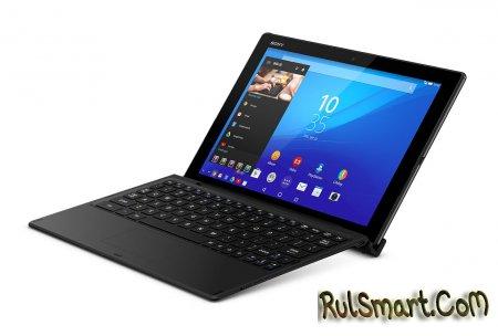 Xperia Z4 Tablet - топовый планшет с минимальной толщиной