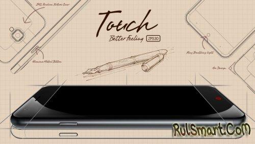 ZOPO TOUCH — смартфон на MT6732