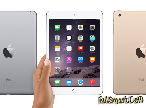 Apple iPad mini 4 будет представлен 9 марта