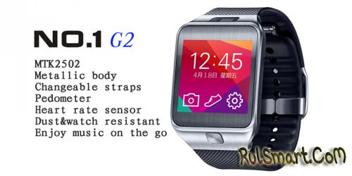Обзор умных часов NO.1 G2