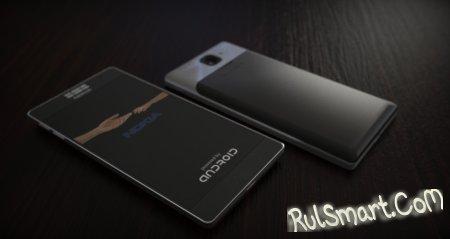 Nokia 1100: современное исполнение популярной модели