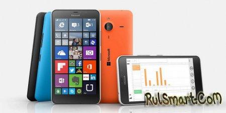 Microsoft обнародовала цены на Lumia 640 и Lumia 640 XL для России