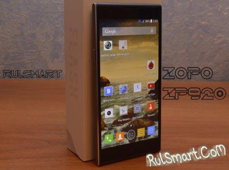 Обзор смартфона Zopo ZP920