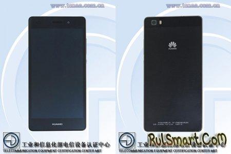 Huawei P8 Lite: упрощенная версия флагмана