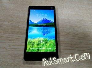 Mlais M52 Red Note - конкурент для Xiaomi Redmi Note