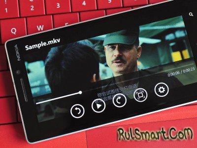 Смартфоны на WP 8.1 Update 2 будут поддерживать .mkv