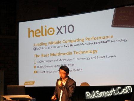 MediaTek Helio - новое поколение мобильных чипсетов