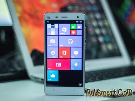 Xiaomi Mi4 на Windows 10: новые подробности
