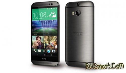 """HTC One M8S - """"доступная"""" альтернатива One (M8)"""