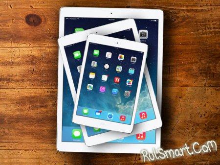 iPad Pro будет оснащаться дисплеем Oxide TFT