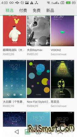 Обзор смартфона Meizu M1 NOTE