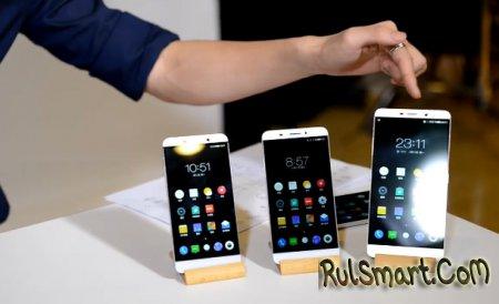 LeTV - новый крупный игрок на рынке смартфонов