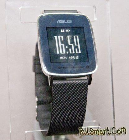 ASUS VivoWatch: часы и фитнес-трекер