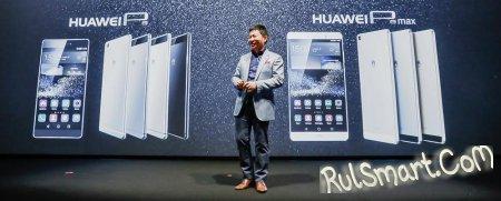 Huawei P8, P8 Max, P8 Lite - новая линейка смартфонов