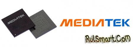 Mediatek Helio X20 - новый 10-ядерный процессор