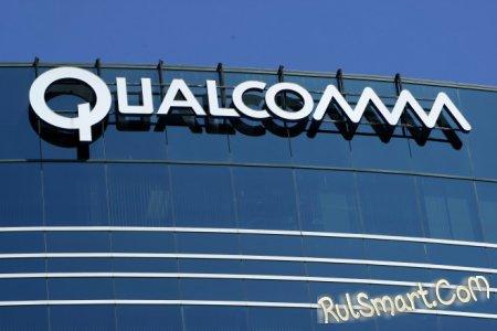 Qualcomm ждут финансовые трудности