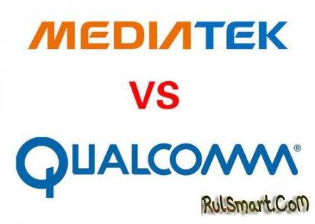 Сравнение MediaTek MT6735 и Qualcomm Snapdragon 410
