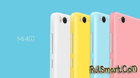 Xiaomi Mi4i - китайская новинка для индийского рынка