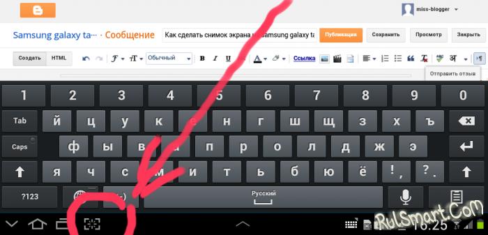 Как сделать скриншот на андроиде 6.0 homtom