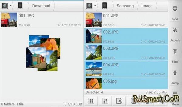 Лучшие файловые менеджеры для Android