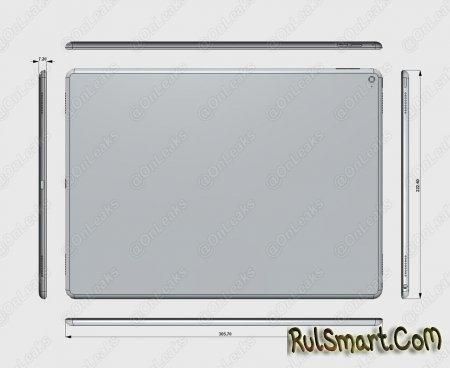 iPad Pro получит NFC, стилус и разъем USB Type-C
