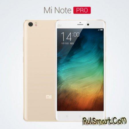 Фото распаковки Xiaomi Mi Note Pro