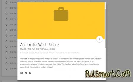 Android M могут показать на выставке Google I/O 28 мая