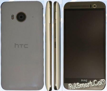 HTC One ME9: чипсет MT6795 и 20-Мп камера