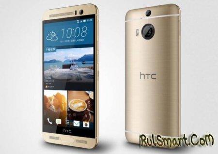 HTC M9+: тест камеры