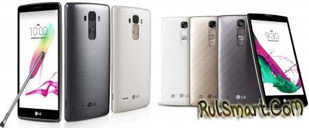 LG G4 Stylus и G4c: бюджетные смартфоны в фирменном стиле