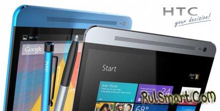HTC H7: характеристики бюджетного планшета