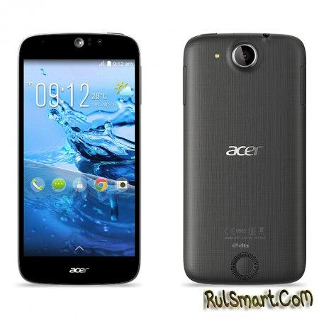 Acer Liquid Jade Z стал доступен в России