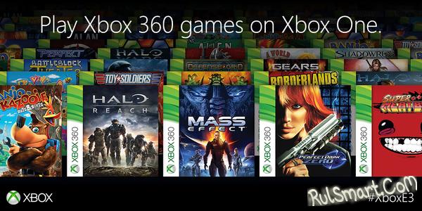 Xbox One: новый игровой контроллер и совместимость с Xbox 360