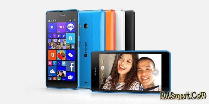 В России стартовали продажи Lumia 540
