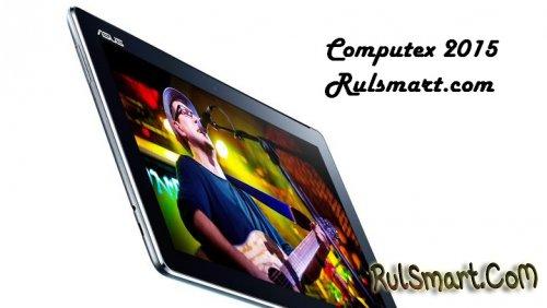 ASUS ZenPad 10.1 - Computex 2015