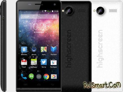 Highscreen Verge - бюджетный смартфон с двумя SIM