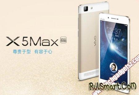 Vivo X5 Max Platinum Edition: 4150 мА/ч аккумулятор и MT6752