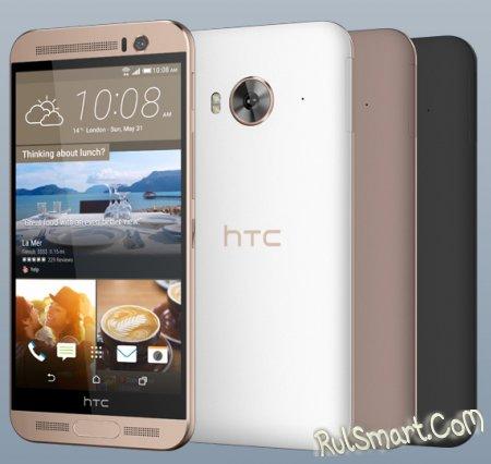 HTC One ME dual sim: очередной флагман компании