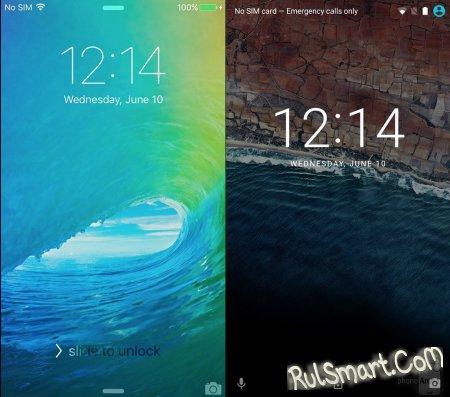 Сравнение iOS 9 и Android M